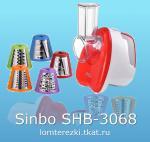 Кухонный комбайн Sinbo SHB-3068